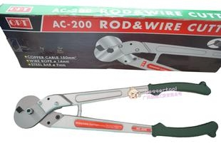 Kìm cắt cáp OPT AC-210 , AC-200