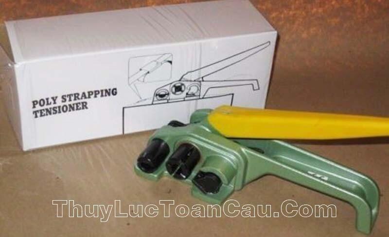 Kìm xiết đai nhựa pp pet Ybico P260 - Ảnh thật sản phẩm