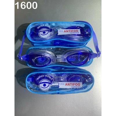Kinh bơi 1600