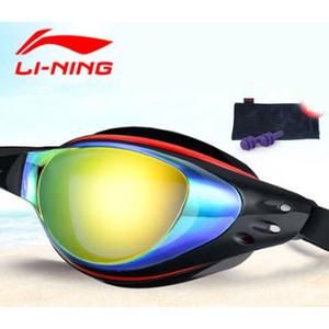 Kính bơi Lining LSJK518-5 chống sương mù, độ nét cao, không thấm nước