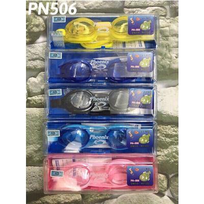 Kinh bơi PN506