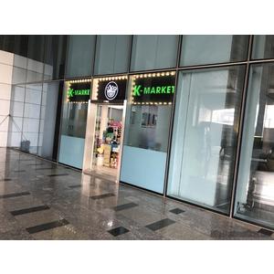 Lăp đặt cửa tự động hệ thống siêu thị hàn quốc K-mart