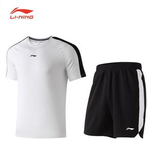 Bộ quần áo tập thể thao nam tay ngắn Lining ADTP001-1