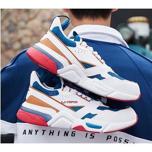 Giày thể thao nam chạy bộ Lining AGCP021-1