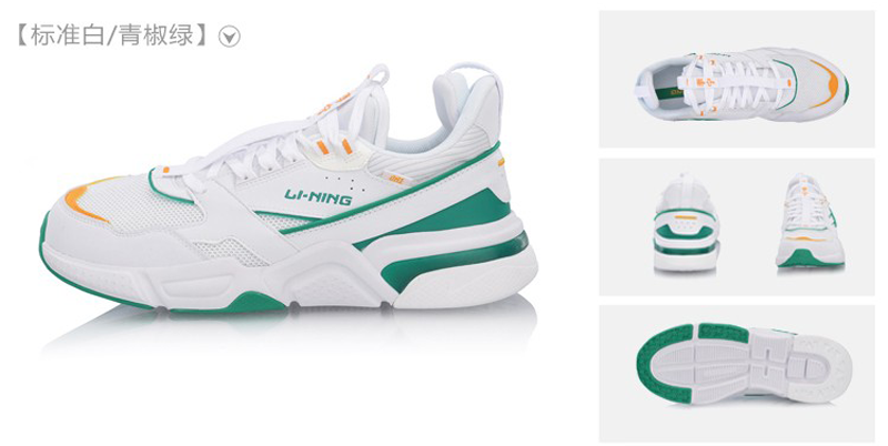 Giày thể thao nam chạy bộ Lining AGCP021-4
