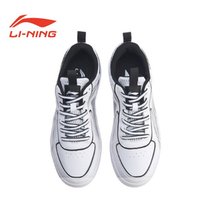 Giày thể thao nam chạy bộ Lining AGCP103-2