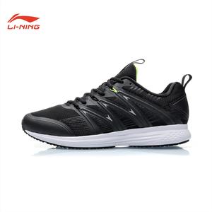 Giày thể thao nam chạy bộ nhẹ Lining ARBP047-2