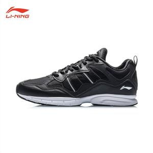 Giày thể thao nam chạy bộ nhẹ Lining ARBP049-1