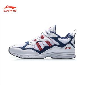 Giày thể thao nam chạy bộ nhẹ Lining ARBP049-3