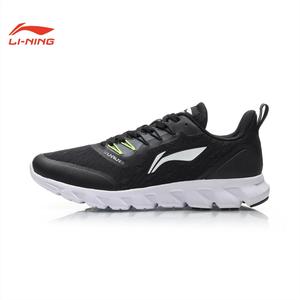 Giày thể thao nam chạy bộ nhẹ Lining ARBP051-1