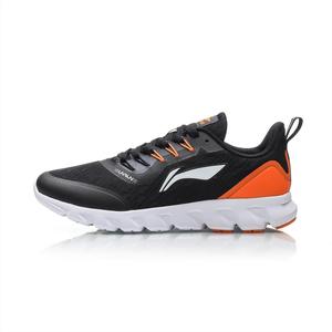 Giày thể thao nam chạy bộ nhẹ Lining ARBP051-2