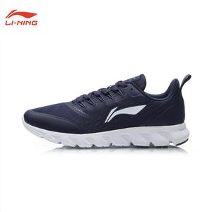 Giày thể thao nam chạy bộ nhẹ Lining ARBP051-4