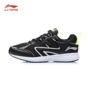 Giày thể thao nam chạy bộ nhẹ Lining ARBP087-1
