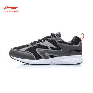 Giày thể thao nam chạy bộ nhẹ Lining ARBP087-2