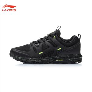 Giày thể thao nam chạy bộ Lining ARDP025-1