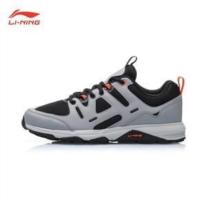 Giày thể thao nam chạy bộ Lining ARDP025-2