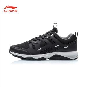 Giày thể thao nam chạy bộ Lining ARDP025-3