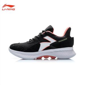 Giày chạy bộ nữ thoải mái Lining AREP024-4