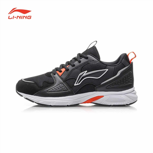 Giày thể thao nam chạy bộ Lining ARHP231-2
