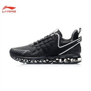 Giày thể thao nam chạy bộ giảm xóc Lining ARHP263-3