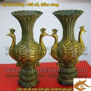 Lọ hoa đồng Đôi Công, tai công, lọ hoa đồng giả cổ, vật phẩm trang trí cao cấp