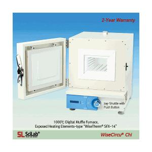 Lò nung 4,5 Lít 1000 độ C SFX-05