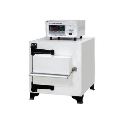 Lò nung điện phòng thí nghiệm _1200 độ C
