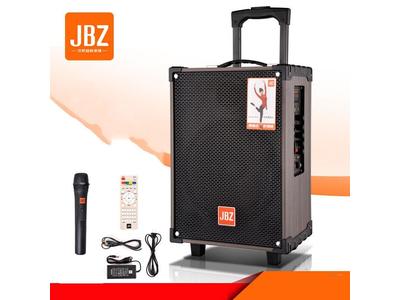 Loa Kéo JBZ 108 Cao Cấp