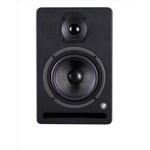 Loa Prodipe Pro 5 V3 Active Studiomonitor