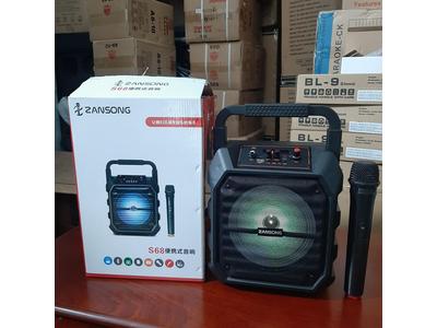Loa Trợ Giảng Mini Zansong S68