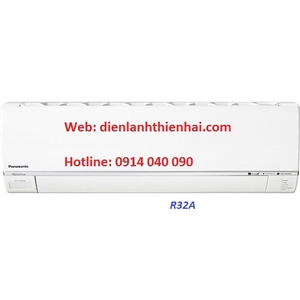 Máy lạnh treo tường PanasonicCU/CS-N24VKH-8 Gas R32