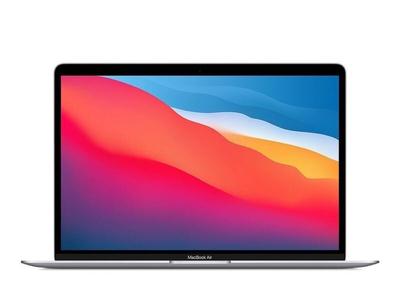 Macbook Air 2020 - Apple M1 8-Core CPU | 16GB | 512GB SSD | 13.3 inch Retina | New (Bạc/ Vàng/ Xám)