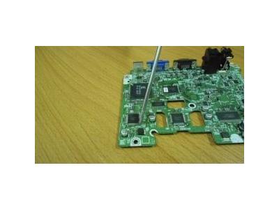 Mainboard may chieu SONY VPL-CX3