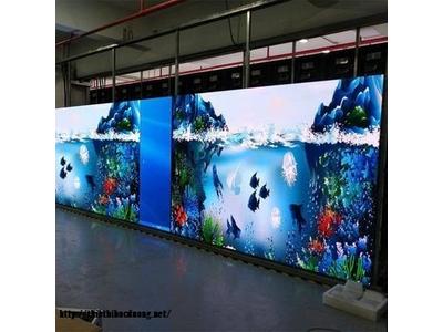 Màn hình LED Module P3 Indoor