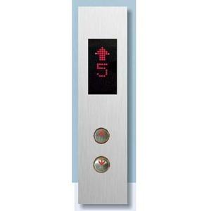 Mẫu hộp Button TT-FB01