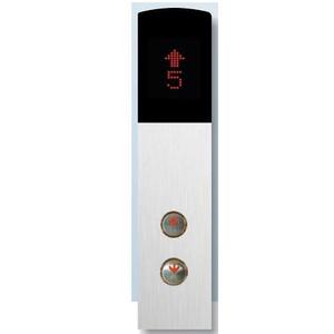 Mẫu hộp Button TT-FB05