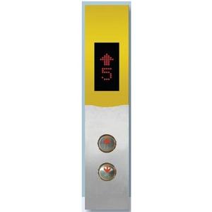 Mẫu hộp Button TT-FB06