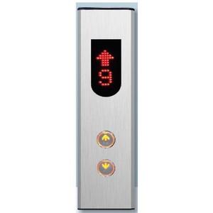 Mẫu hộp Button TT-FB03