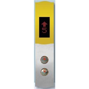 Mẫu hộp Button TT-FB07