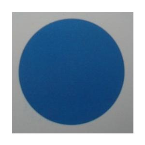Mẫu màu sơn TT-BC001