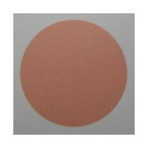 Mẫu màu sơn TT-BC006
