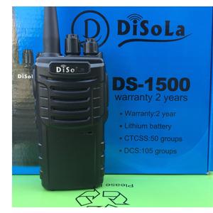 Máy bộ đàm Disola DS 1500