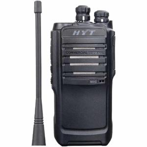 MÁY BỘ ĐÀM HYT TC-500S (UHF)