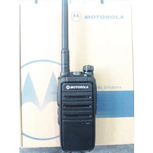 Máy bộ đàm Motorola CP-316 PLUS