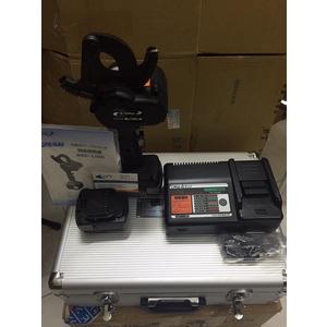 Máy cắt cáp PIN IZUMI REC-LI50