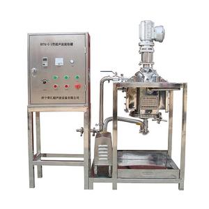 Máy chiết xuất siêu âm sản xuất cao khô từ lá thực vật