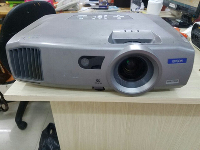 Máy chiếu EPSON EMP-7900
