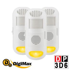 Máy diệt khuẩn phòng kín Digimax (ion âm) DP-3D6