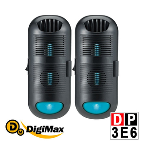 Máy diệt khuẩn phòng kín Digimax (UV-C) DP-3E6