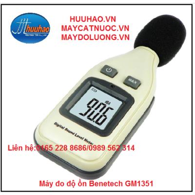 Máy đo độ ồn GM-1351